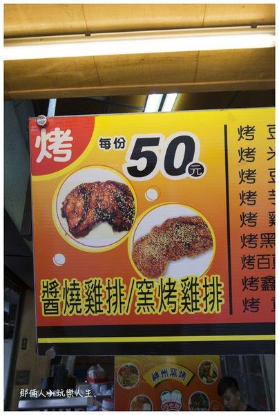 2018 12 26 170643 - 彰化溪湖中式餐廳│8間溪湖中式料理、早餐、小吃懶人包