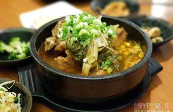 2018 12 28 205812 340x221 - 金美子純正韓式料理│韓國傳統料理中的馬鈴薯豬骨湯這裡也吃的到呦!想念韓國這一味時就來吃吃~