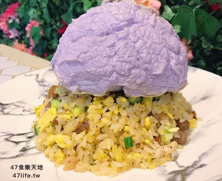 2018 12 28 210655 - 台北炒飯有哪些?16間台北便宜炒飯、台北宵夜炒飯懶人包