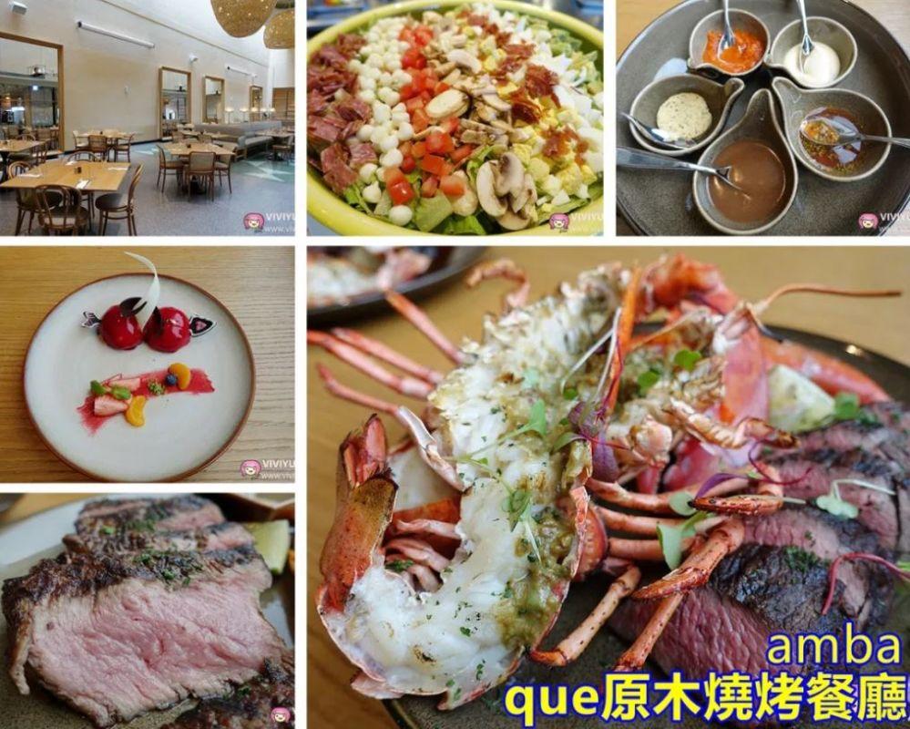 2018 12 28 221947 - 2018台北商業午餐推薦,從台北車站出發一共16間總整理