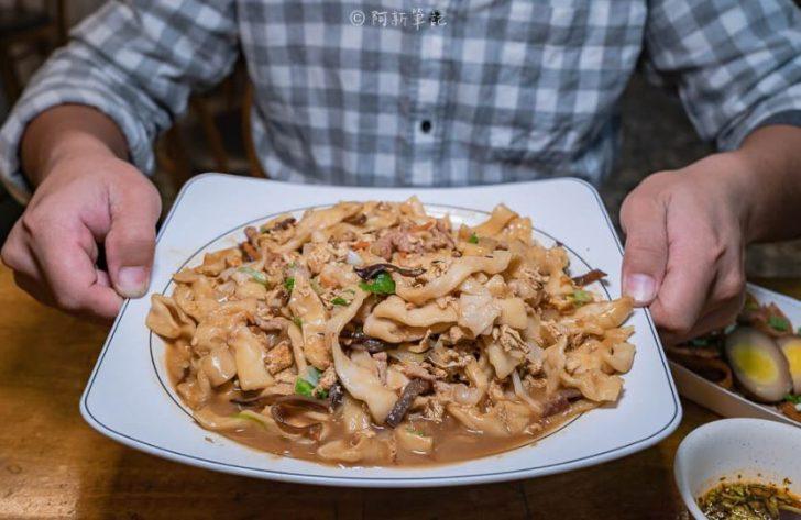 熱血採訪│隱藏青海路家庭美食,份量多到炸,價格平易近人的劉記麵食館
