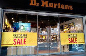 2018 12 30 203825 340x221 - Dr.Martens 馬汀大夫年底特賣會 990元起 錯過再等一年 台中品牌概念店