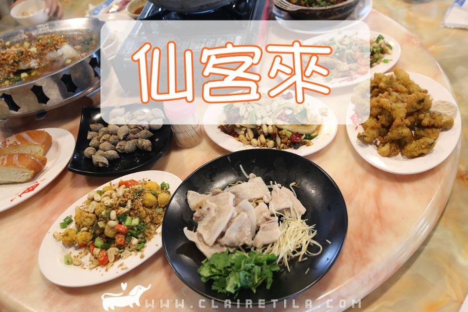 2018 12 31 115108 - 15間台北榮總周邊美食懶人包,想吃清粥小吃或是餐館都有