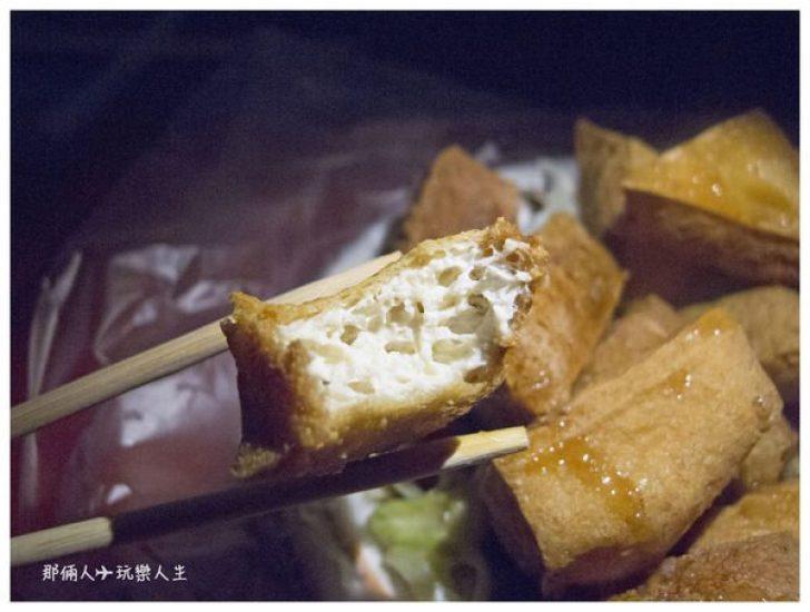7間彰化埔心小吃、大村小吃、芬園小吃、福興小吃、二林鎮小吃懶人包