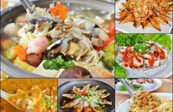 9間員林合菜餐廳、田尾、花壇、和美、埔鹽合菜懶人包
