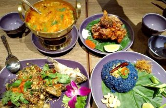 NARA泰國料理|藍色阿凡達花香飯 道地泰菜好吃推薦 紫色控必來 台中中友店