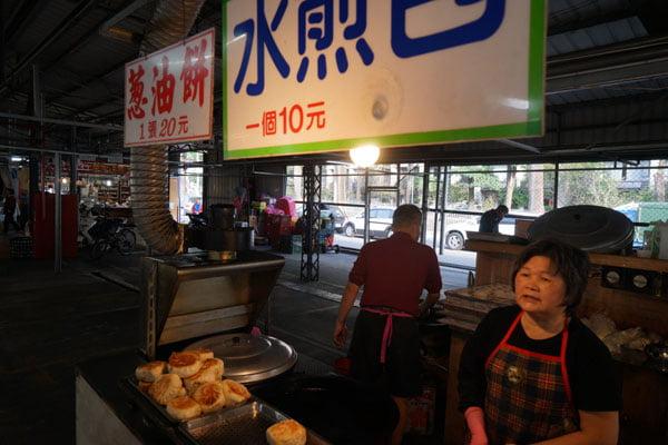 2019 01 04 231120 - 櫻花市場水煎包,比拳頭還大的水煎包一顆竟然只要10元