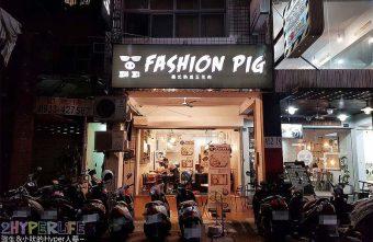 2019 01 07 134859 340x221 - Fashion Pig韓式熟成五花肉│韓國夫婦開的韓式美食小店,也有豆腐鍋和魚板湯等傳統美食!