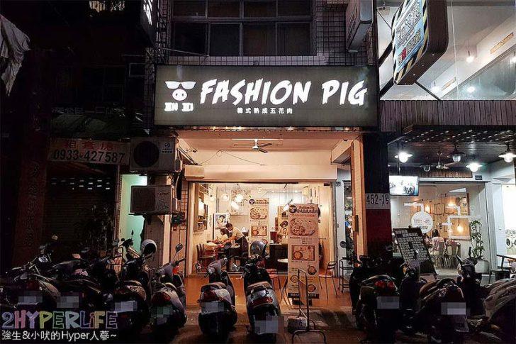 2019 01 07 134859 728x0 - Fashion Pig韓式熟成五花肉│韓國夫婦開的韓式美食小店,也有豆腐鍋和魚板湯等傳統美食!