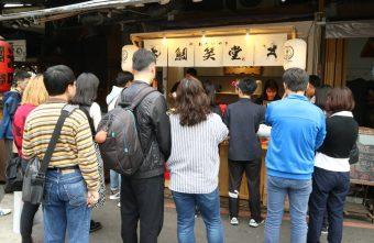 2019 01 08 221306 340x221 - 一中鯛魚燒推薦,現點現烤,餡多味美,老闆是正港的日本人唷~