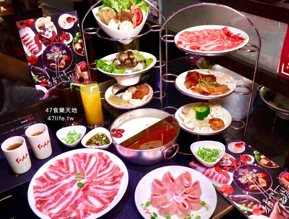 2019 01 09 154921 - 台北鴨血推薦,8間台北鴨血臭豆腐、鴨血火鍋懶人包