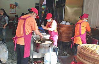 2019 01 11 105443 340x221 - 台中東區早餐|脆皮蛋餅、包子、餛飩湯的傳統早餐-高家肉包