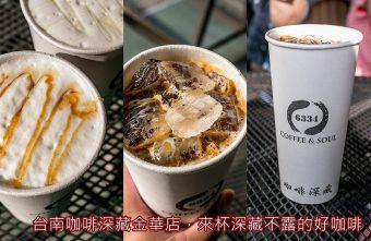 2019 01 14 135117 340x221 - 熱血採訪 | 重量杯咖啡加量不加價,清晨6點半就能喝到優質好咖啡!!