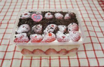 2019 01 14 223134 340x221 - [新莊草莓蛋糕]給你滿滿草莓大平台 雙層戚風蛋糕 草莓芙運冬季限定 京橋坊手作烘焙坊