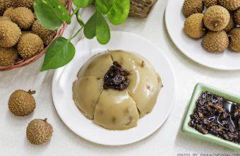 彰化碗粿有什麼好吃的?7間彰化碗粿懶人包