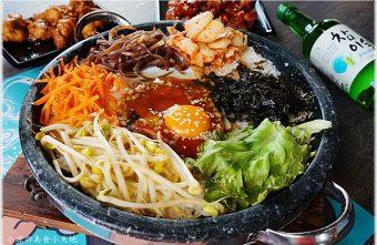 彰化韓式料理攻略!6間彰化、員林韓式料理懶人包