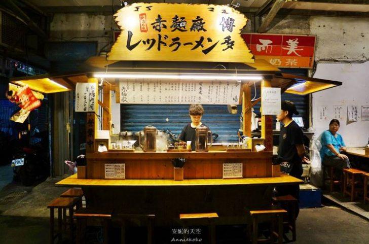 2019 01 17 141443 728x0 - 丹鳳捷運站美食有哪些?11間丹鳳美食餐廳小吃懶人包