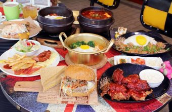 2019 01 17 161948 340x221 - 熱血採訪|台中少見韓式平價早午餐,老闆娘從韓國首爾來台,早餐就能吃到道地韓式拌飯部隊鍋