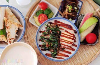 2019 01 17 163717 340x221 - 秋福飲食店│來自阿嬤手作讓人想念的味道~台式蘿蔔糕和碗糕也能變身文青早午餐!