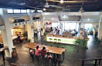 2019 01 17 205904 340x221 - 豐原下午茶|雲道咖啡末廣門市~近豐原車站聚餐好地方 獨特的肉桂拿鐵 有意義的好咖啡