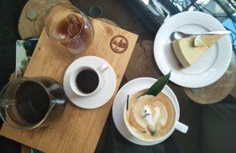 2019 01 17 211452 340x221 - 台中下午茶|雲道咖啡館森門市~你喝咖啡我種樹 有意義的咖啡 森林永續循環