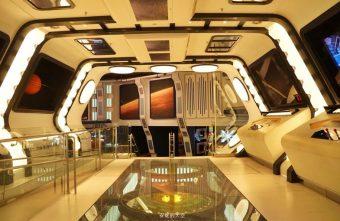 2019 01 17 214759 340x221 - 台北過年景點│翻新過後超美,神秘宇宙列車就在天文館,親子同樂好所在