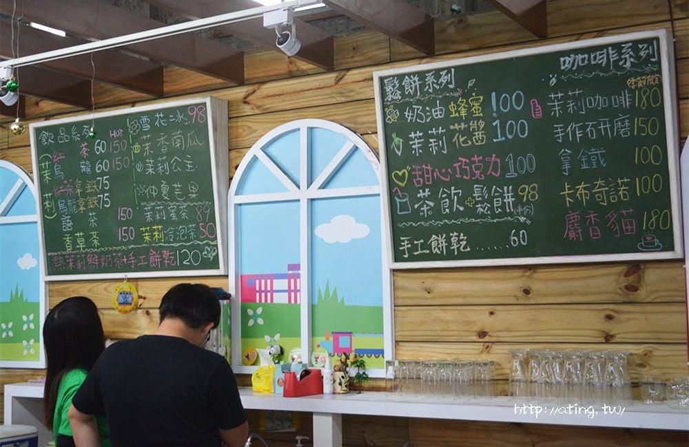 2019 01 19 160825 - 花壇美食餐廳整理,17間彰化花壇美食小吃懶人包