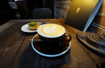 彰化花壇咖啡廳、鹿港咖啡店、社頭咖啡館懶人包
