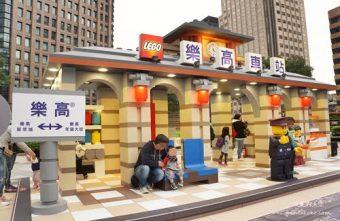 2019 01 19 195531 340x221 - 巨大版樂高車站出現在台北  還有樂高電影院 樂高新年城等你一起來圍爐 統一時代百貨二樓