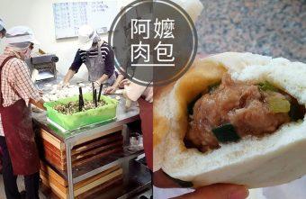 2019 01 20 145909 340x221 - 台中肉包|陳記阿嬤肉包-雖然漲價到15元,還是便宜又好吃