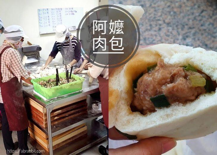 2019 01 20 145909 728x0 - 台中肉包|陳記阿嬤肉包-雖然漲價到15元,還是便宜又好吃