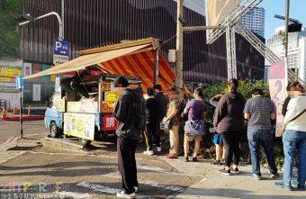 勤美旁人氣餐車,常常只是要等過個馬路就莫名的排隊買了!炸蛋蔥油餅讓人無法抗拒