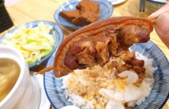 2019 01 21 155435 340x221 - 台中爌肉飯|金爌-文青風爌肉飯,價格不貴又好吃,營業到晚上9點喔!