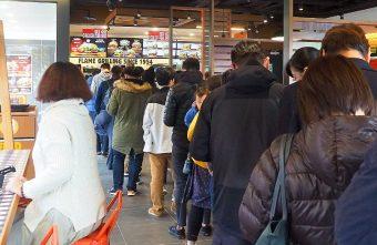 2019 01 21 175442 340x221 - 台中又一漢堡王據點開幕!漢堡王JMall店是獨立店面,開幕優惠任選兩套餐點就送限量購物袋!