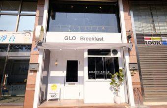 2019 01 22 103800 340x221 - 朝朝GLO Breakfast-白色系網美早午餐店