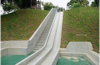 2019 01 22 145736 340x221 - 全台中最長的溜滑梯,正式引爆,沙坑、草地、兒童遊戲區、小孩玩翻天