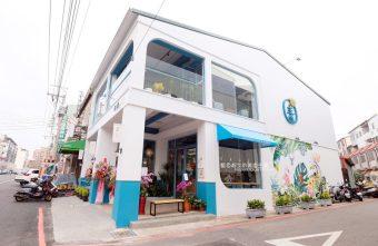 2019 01 23 005217 340x221 - 日青咖啡│網美咖啡館,藍白色系清新外觀,加分IG拍照打卡彩繪牆