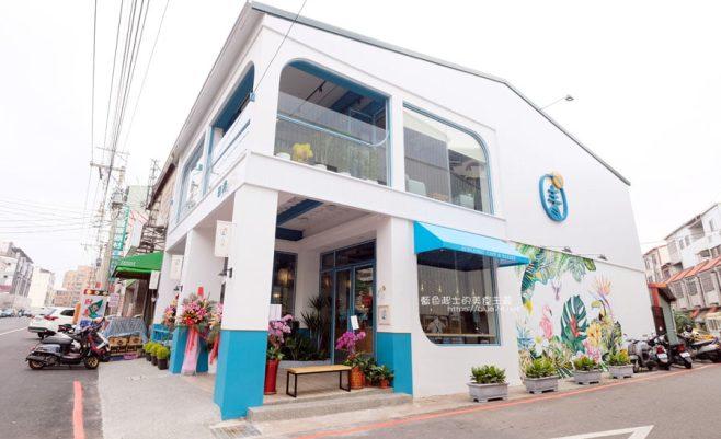 2019 01 23 005217 658x401 - 日青咖啡-網美咖啡館,藍白色系清新外觀,加分IG拍照打卡彩繪牆