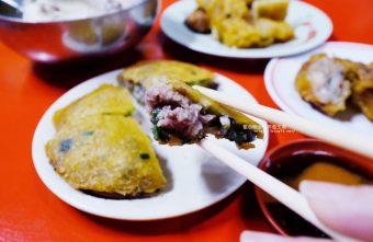 彰化二林美食小吃餐廳、二林旅遊景點懶人包