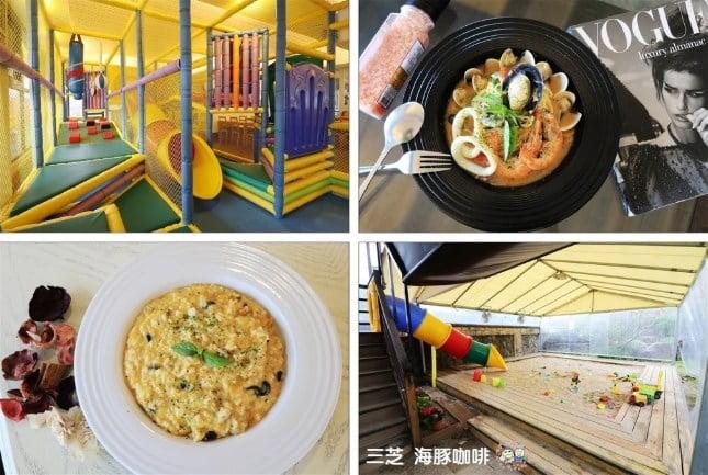 2019 01 24 110952 - 新北景觀餐廳下午茶整理,8間新北市景觀咖啡廳懶人包