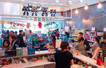 台中初一到初五,鯊玩具過年玩具