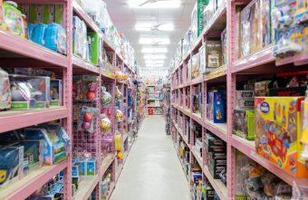 2019 01 28 211218 340x221 - 熱血採訪│年節溜小孩買玩具的好去處!款式眾多還有意想不到的甜甜價!