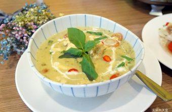 2019 01 29 161744 340x221 - 新北泰式料理推薦有哪些?5間新北泰式料理懶人包