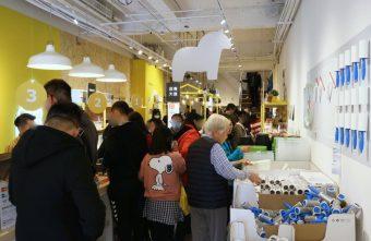 2019 01 31 210626 340x221 - IKEA百元商店就在台中逢甲商圈,百元商品應有盡有,還有10元霜淇淋~