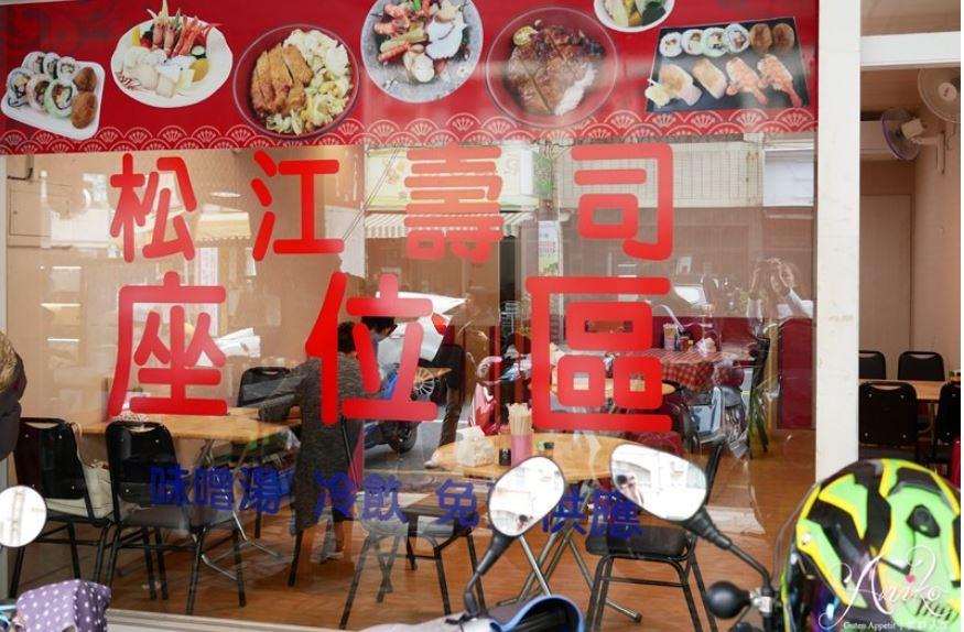 2019 02 01 141652 - 台南後甲國中美食,成大學生最愛的松江壽司,內用味噌湯和飲料喝到飽