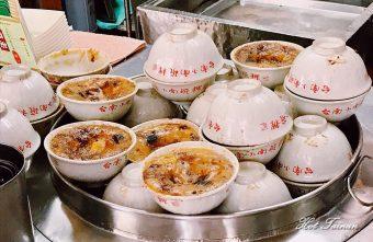 2019 02 04 202535 340x221 - 超過六十六年的碗粿老店,免排隊的道地小吃:台南小南碗粿