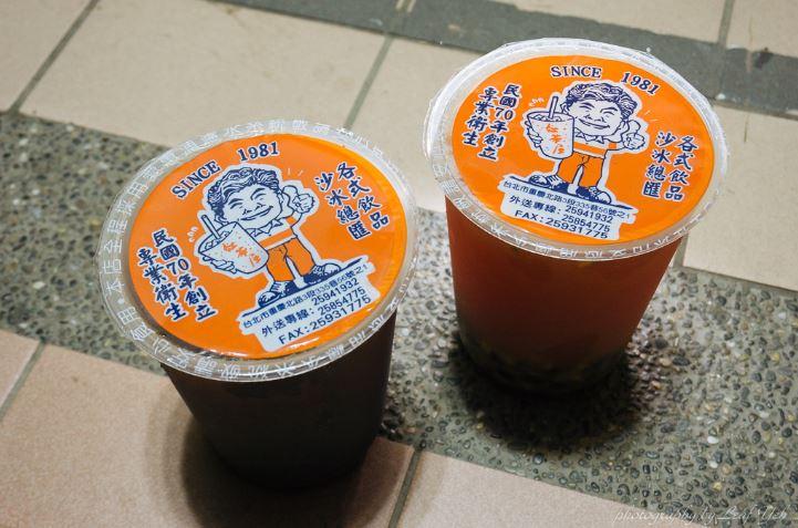 大龍峒美食│內行人才知道的紅茶屋,據說是台灣第一家超級杯的創始