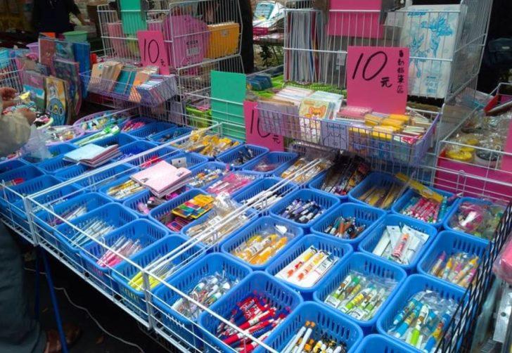 一中金豬花樣市集 文具特買會 多款自動鉛筆 橡皮擦 筆記本 紅包袋等10元起 年後開學順便補貨
