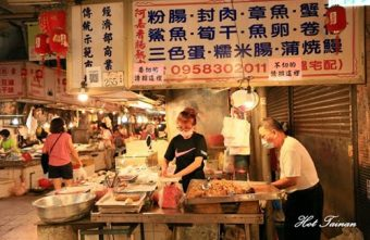 2019 02 11 234114 340x221 - 東菜市內的隱藏版超人氣美食:阿嘉香腸熟肉