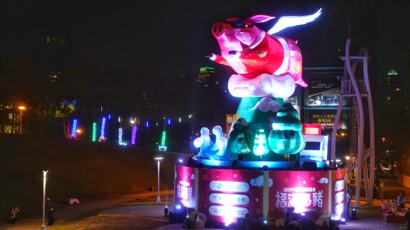 2019 02 12 235750 - 2019台中燈會主燈搶先看,飛天小豬主燈超級可愛